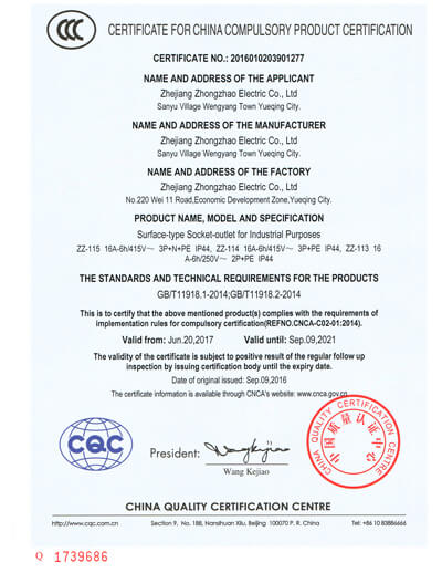 CCC certificate for industrial socket