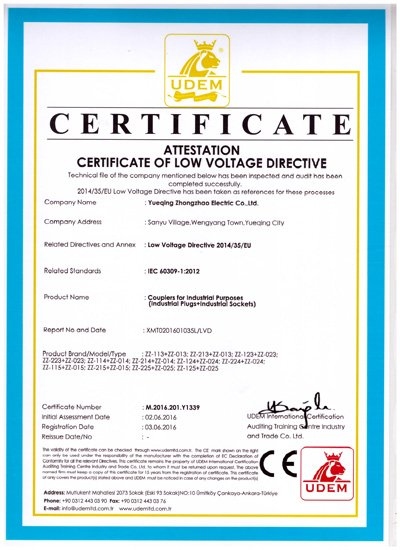 CE certificate for IP44 industrial plug and socket
