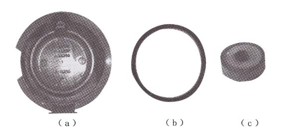 the sealing ring