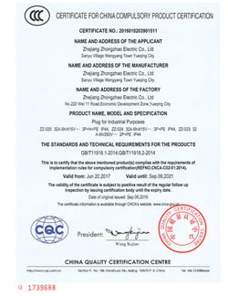 China CCC certificate for industrial socket and plug