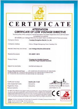CE certificate for IP44 industrial socket and plug